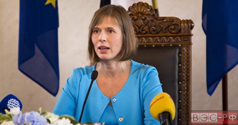 Президент Эстонии отказалась ехать в Россию без предварительного одобрения от НАТО