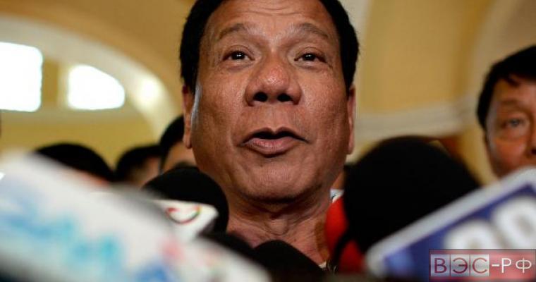 Президент Филиппин послал Евросоюз «к черту»