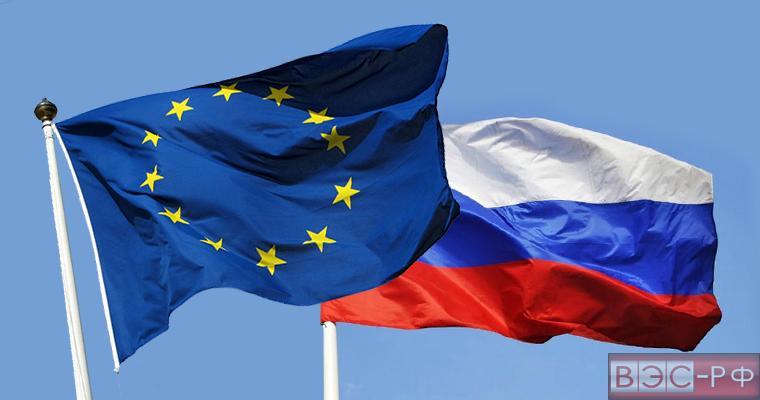 МИД РФ: ЕК пытается уравнять нацистскую Германию и СССР