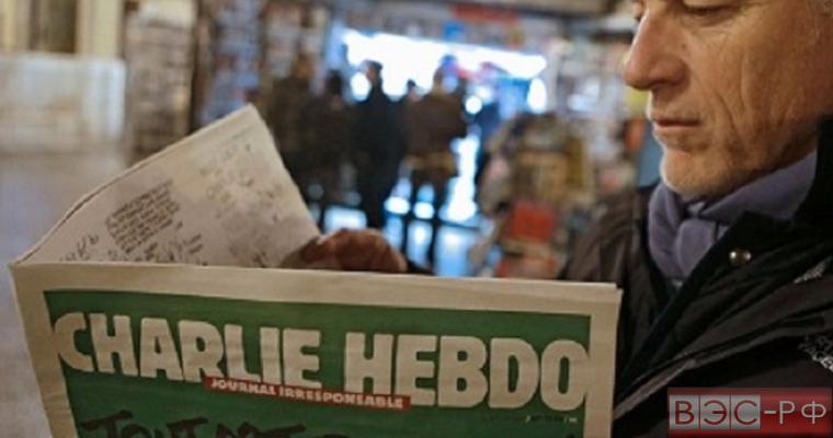 Шарли Эбдо посмеялся над русскими болельщиками