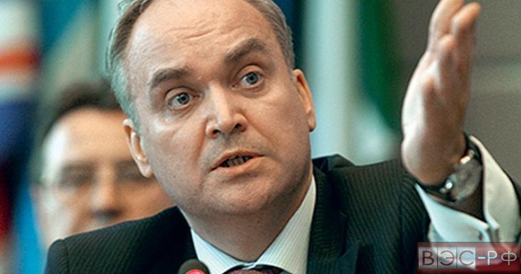Посол России в США: Москва не собирается отказываться от ядерного оружия