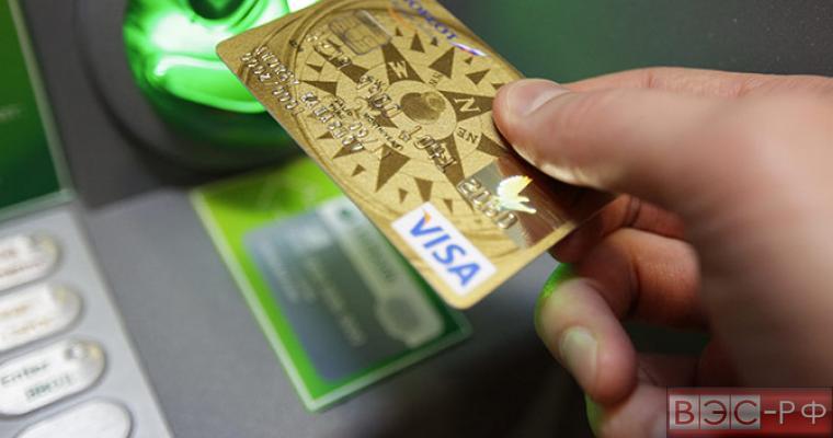 Снятие наличных из банкомата