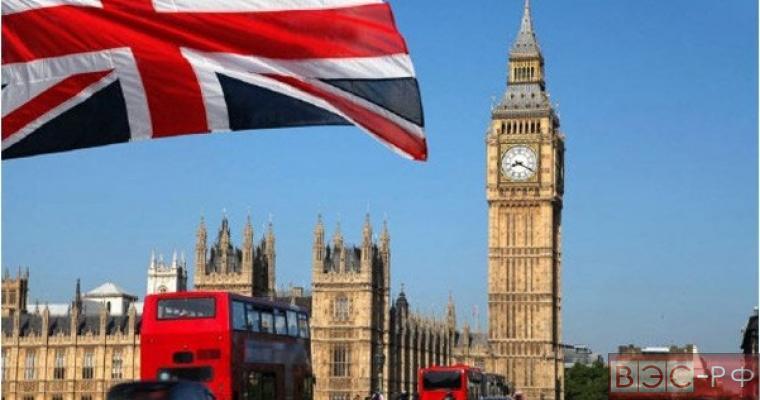 """Британия извинилась за досмотр самолета """"Аэрофлота"""""""