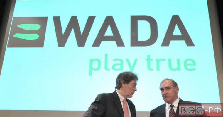 Россия введет санкции в отношении руководства WADA