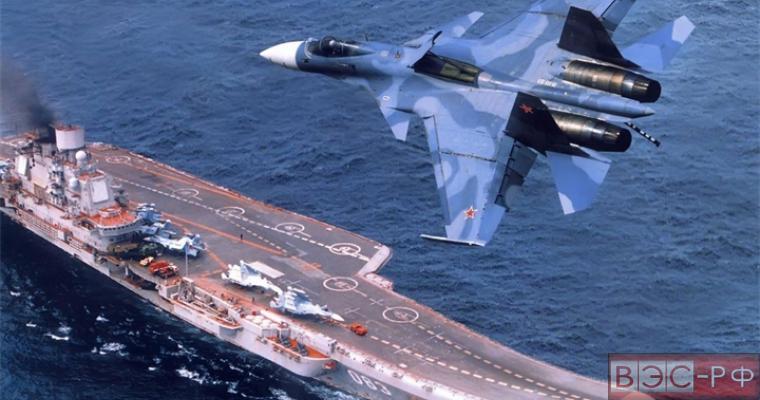 """корабельная авианосная группа авианесущий крейсер """"Адмирал Кузнецов"""""""