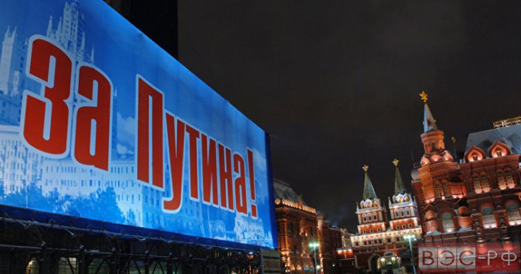 Британские СМИ рассказали, как россиян загоняли на избирательные участки танками