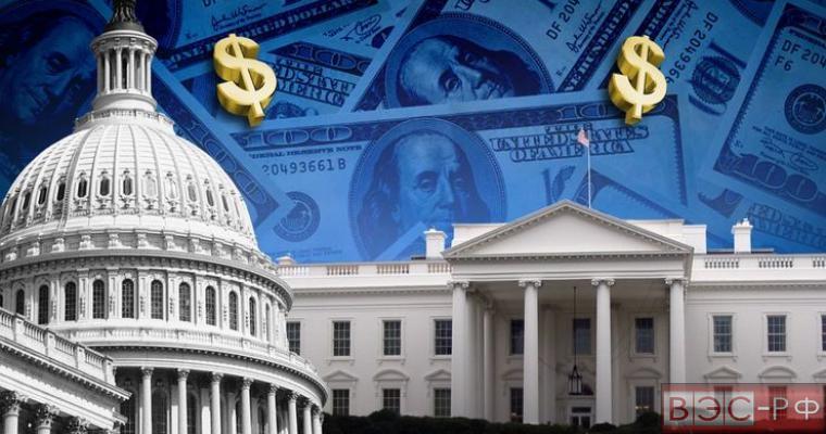 Россия стала распродавать ценные бумаги США
