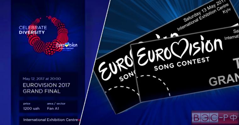 Продано 27 тысяч билетов на Евровидение-2017