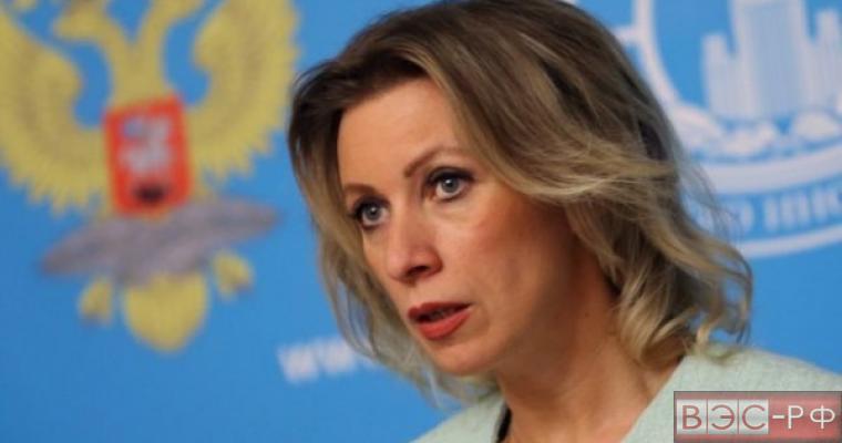 Москва ответила на желание Обамы закрыть греческие порты для российских кораблей