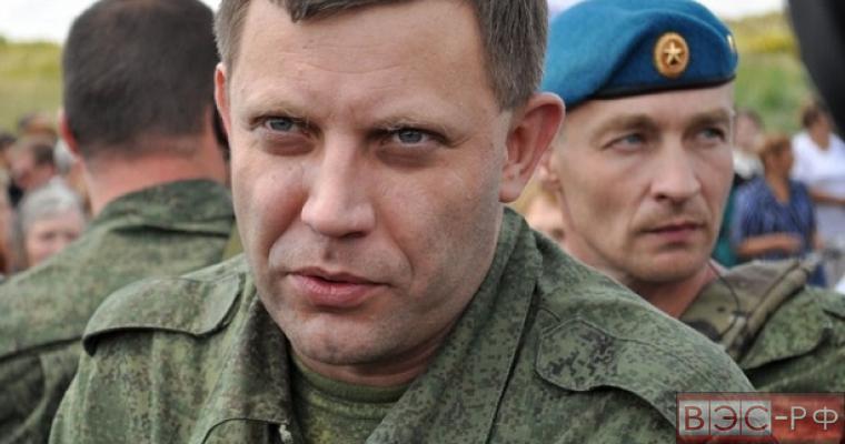 Две артбатареи и три блиндажа СБУ: Захарченко рассказал подробности уничтожения украинской колонны