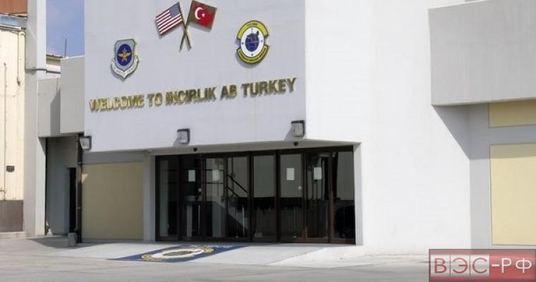 ядерное оружие США в Турции находится под угрозой