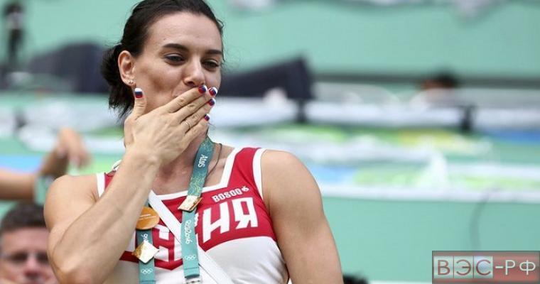 Исинбаева завершила карьеру