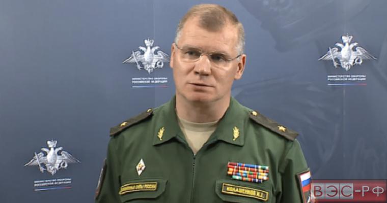 В Минобороны России ответили на призыв ФРГ сообщать о передвижениях войск