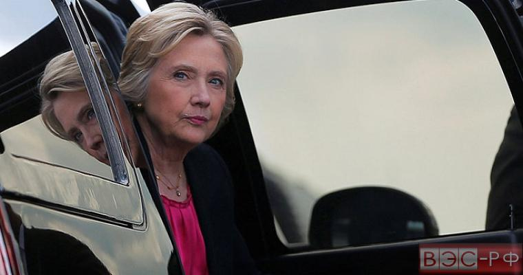 Юрист: новая публикация WikiLeaks станет землетрясением для Клинтон