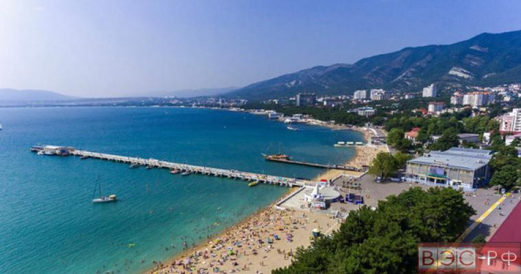 Приняты новые стандарты по оказанию услуг в курортной зоне Краснодарского края