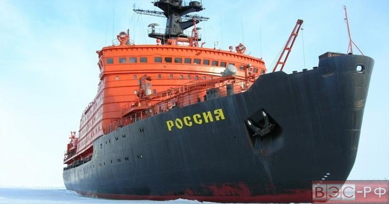 В Санкт-Петербурге планируют создать центр атомного ледоколостроения.