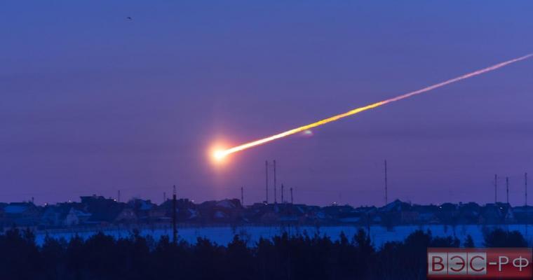 Челябинский метеорит упал в результате рикошета