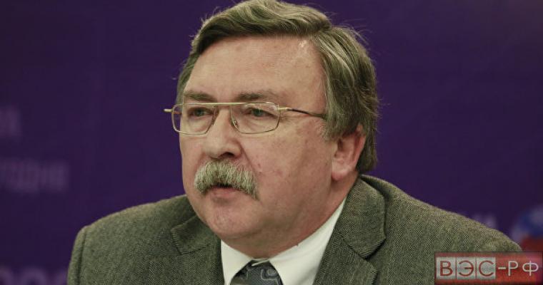 МИД: Россия не будет принимать участие в переговорах по запрещению ядерного оружия