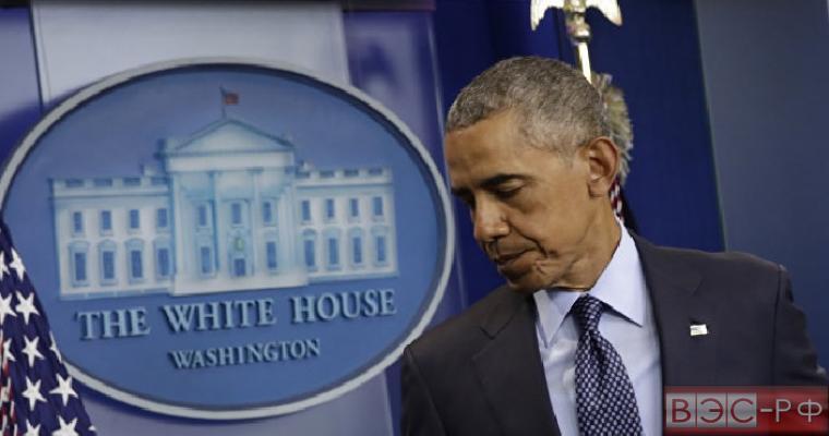 Обама проиграл Сирию