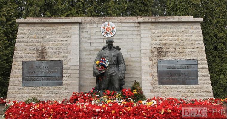 Памятник воинам освободителям в Таллине