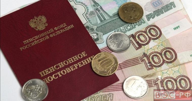 Российские НПФ нашли способ увеличить пенсии на 10 тысяч рублей