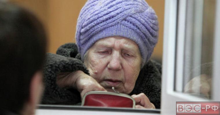 Пенсионер Виктор Смирнягин вернул Медведеву прибавку к пенсии - 60 рублей