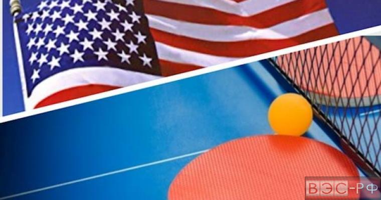 Дипломатический пинг-понг меду США и РФ