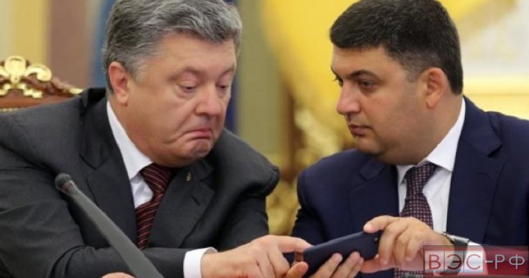 Украину из-за многомиллионных долгов лишили права голоса в ВОЗ