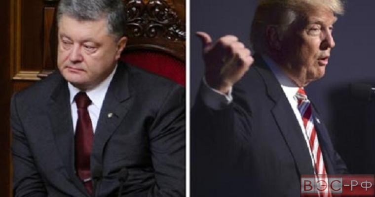 Трамп отказался от встречи с Порошенко
