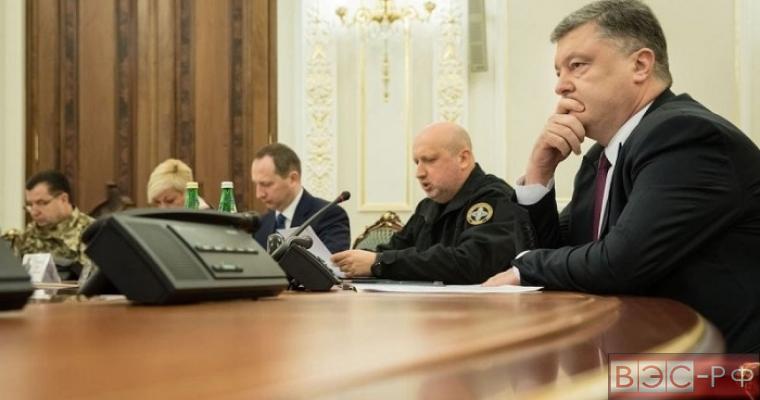 Президент Румынии отменил свой визит в Киев