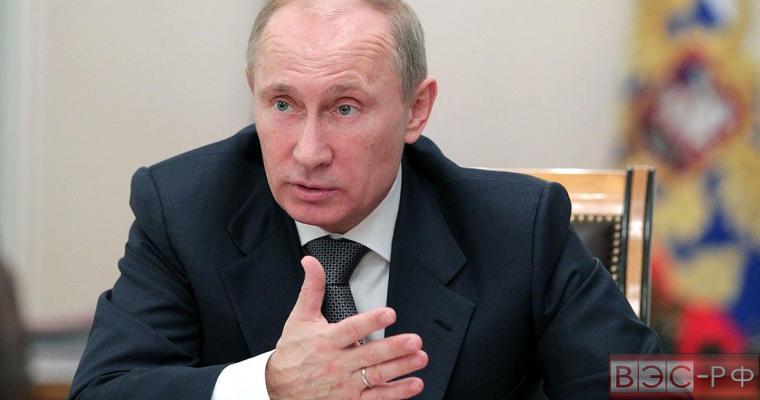 Путин заявил, что СССР был готов вернуть Японии два острова, однако получил отказ