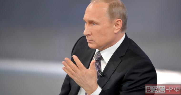 Путин ответил на провокации НАТО