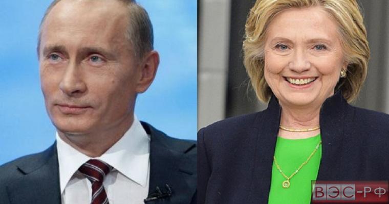 """МИД России ответил """"Почему Путин ненавидит Хилари Клинтон"""""""