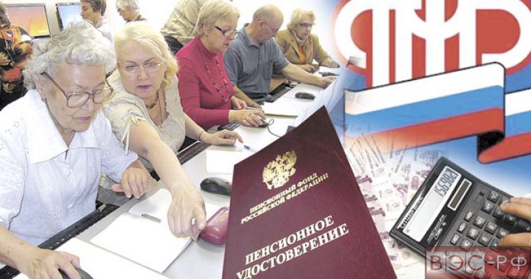 Изменения в жизни россиян с 1 августа