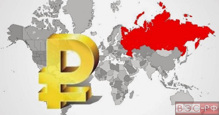 риски и перспективы российской экономики