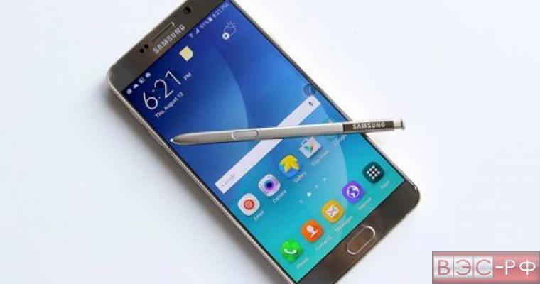 Samsung Galaxy Note 7 принес значительные убытки производителю