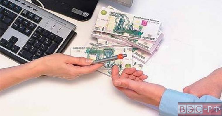 Сбербанк снизил ставки кредита для предпринимателей