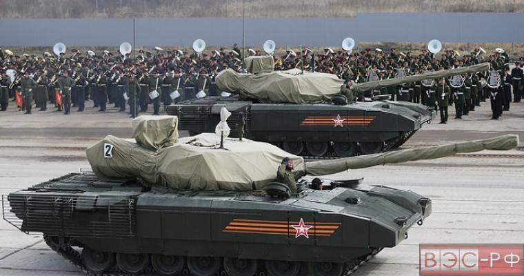 "Российский танк ""Армата"""