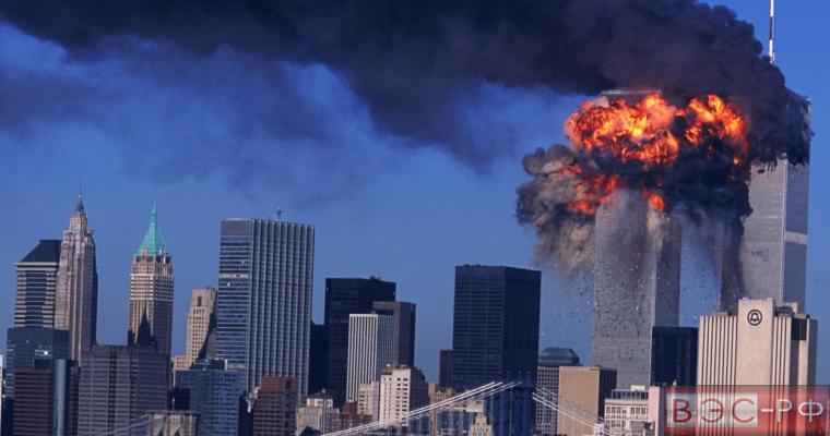 теракт 11 09 2001