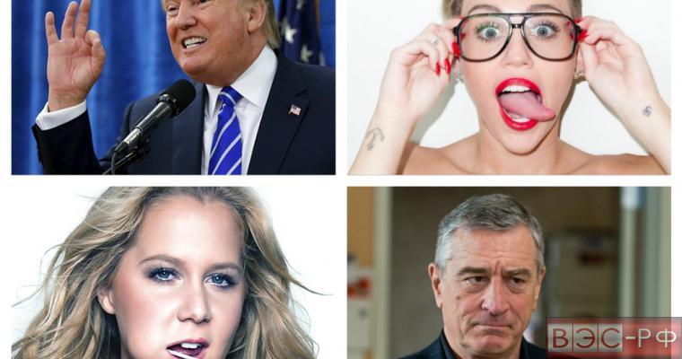 Дональд Трамп и недовольные звезды