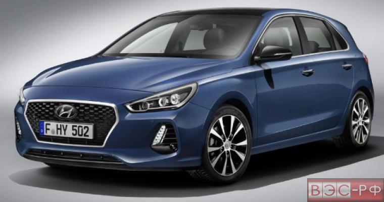 Hyundai официально представила хэтчбек i30