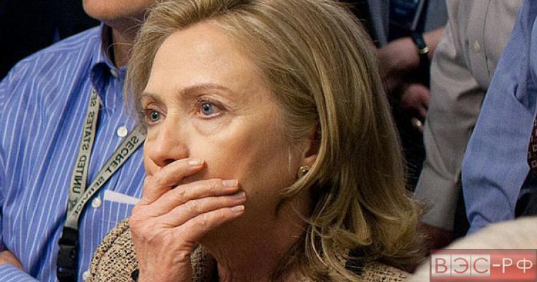 Хиллари Клинтон обвинила Обаму в своем провале на выборах