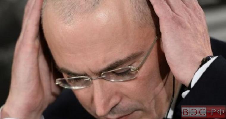 Ходорковский даже 10 тысяч евро не смог получить с России