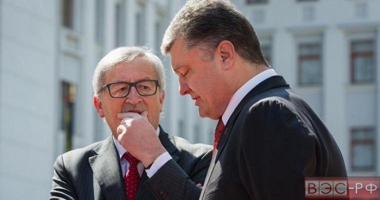 Европейские эксперты призвали ЕС прекратить финансировать власти Украины