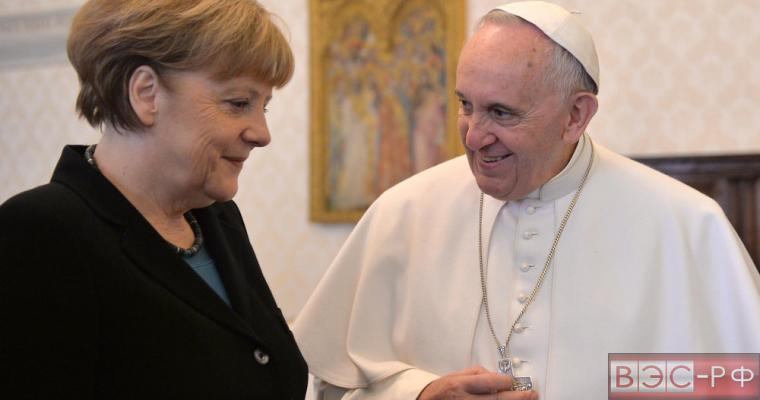 Ангела Меркель и Папа Франциск
