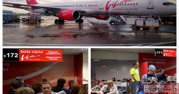 перевозки авиакомпании «ВИМ-Авиа» полностью прекратятся