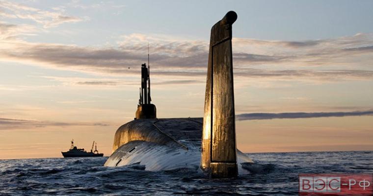 Российская атомная субмарина