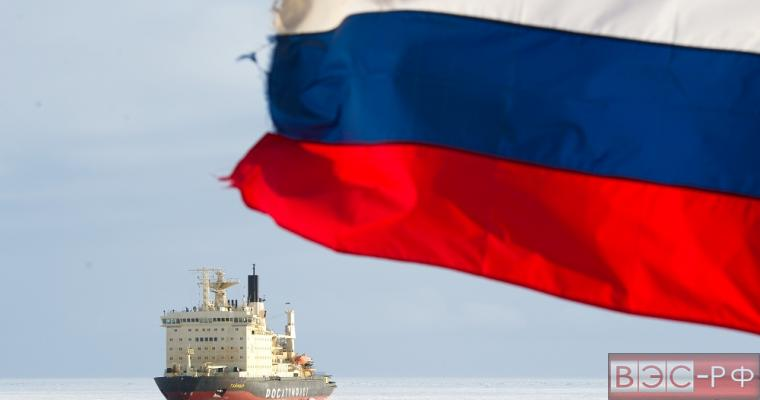 Российская Арктика
