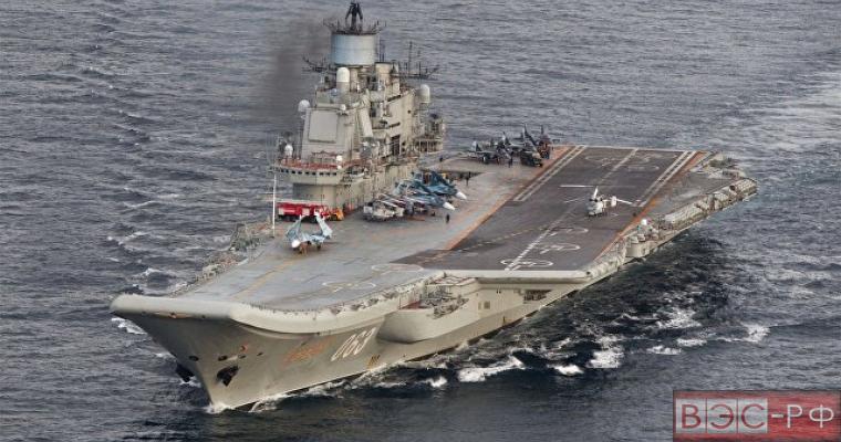 """Подлодка НАТО пыталась следить за """"Адмиралом Кузнецовым"""""""