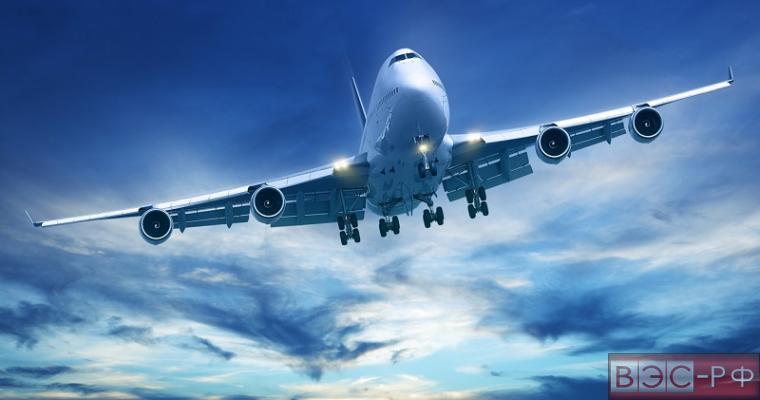 Названо идеальное время для покупки авиабилетов